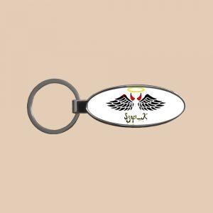 Szofi_K ovális alakú sörnyitós kulcstartó